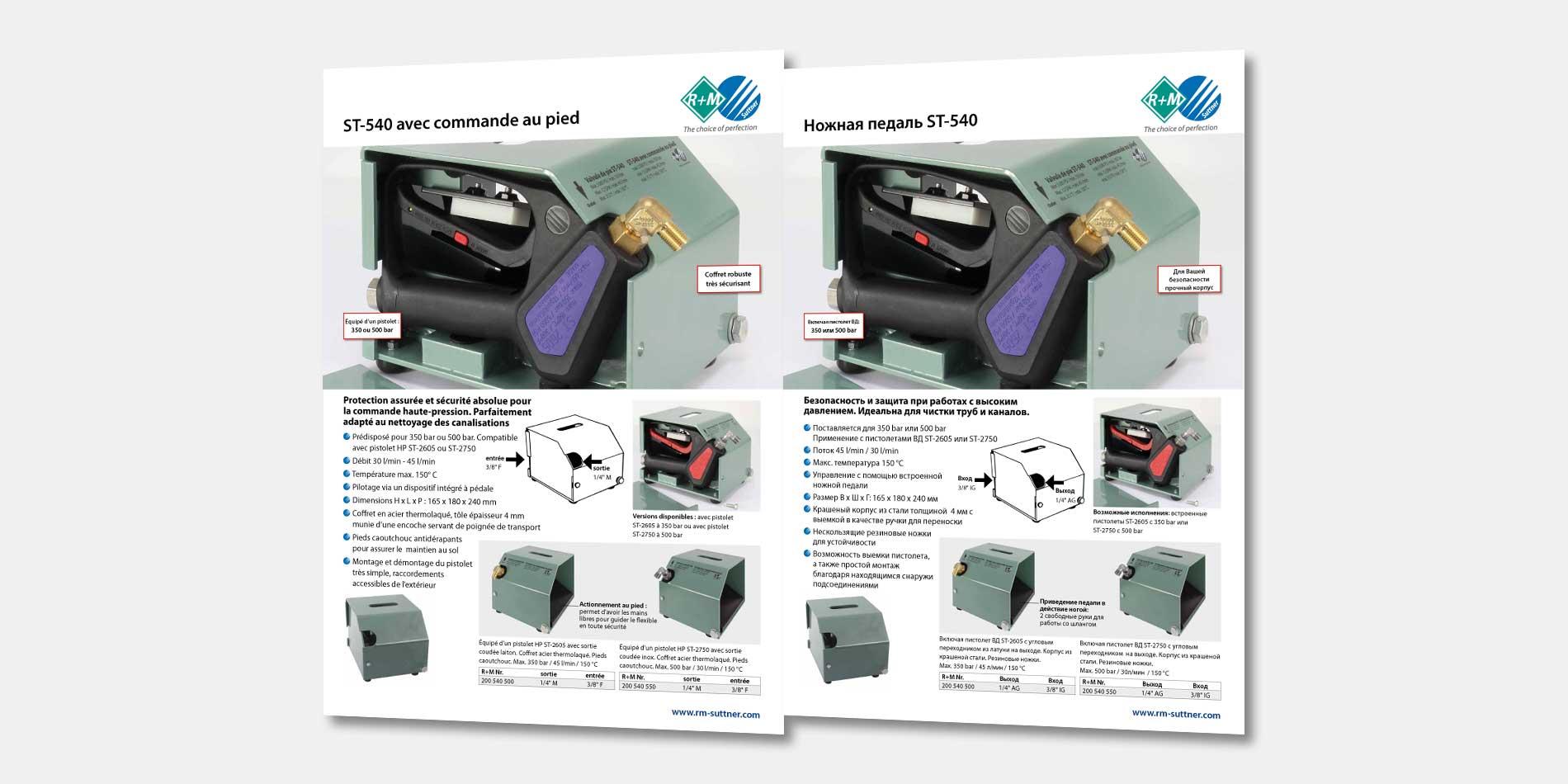 Für FR und RU. Fußschalter ST-540 für Ihre Sicherheit und den Schutz bei der Hochdruckreinigung